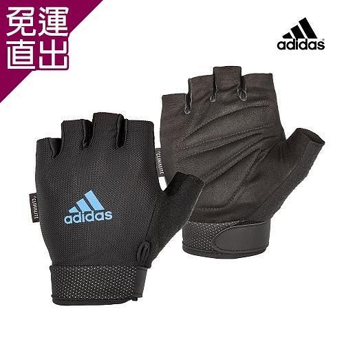 Adidas 可調式透氣短指訓練手套(藍)-M x1【免運直出】
