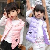 兒童坎肩女寶寶甜美背心卡通棉背心小孩羽絨棉服女童秋季外穿時尚