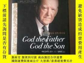 二手書博民逛書店韓國語原版:《God罕見the Father God the S