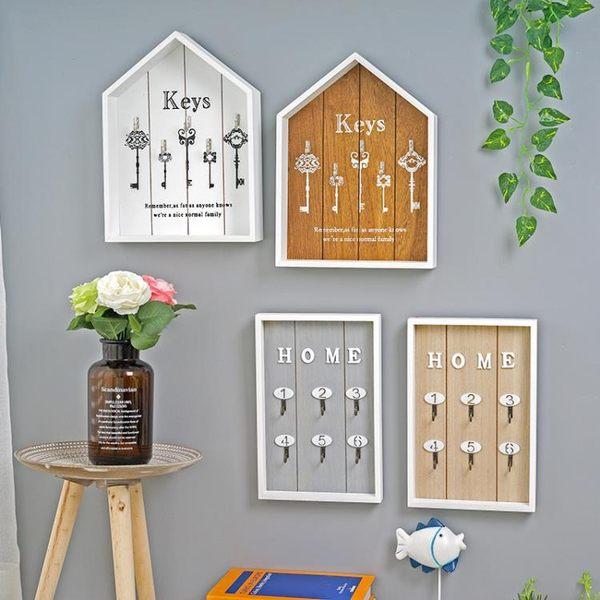 美式鄉村木壁掛整理盒創意木質鑰匙收納盒三個鉤壁掛家居裝飾掛件  igo可然精品鞋櫃