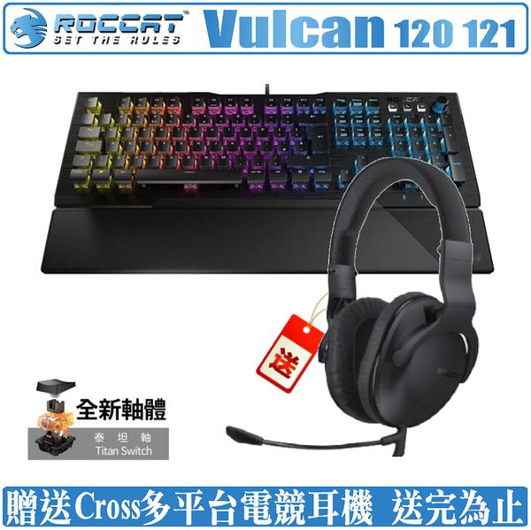 [地瓜球@] 德國冰豹 ROCCAT VULCAN 120 AIMO RGB 機械式 鍵盤 泰坦軸
