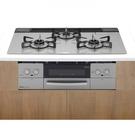 《修易生活館》 林內 RB71 W23L7R5-STW-TR (銀) 嵌入式瓦斯爐 + 小烤箱 (不含安裝)