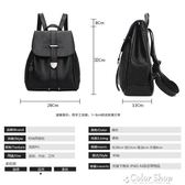 後背包包新款韓版雙肩潮百搭氣質簡約時尚個性大氣多功能color shop