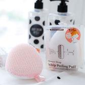 日本 VESS 毛孔清潔海綿 SDR-600 洗顏用 洗臉 海綿 清潔 洗臉海綿 潔顏綿 洗顏綿