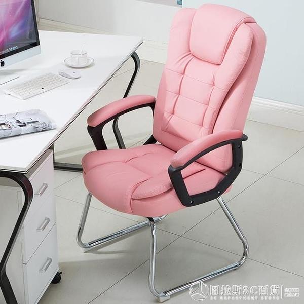 電腦椅家用游戲辦公椅職員會議學生宿舍座椅現代簡約舒適靠背椅子  圖拉斯3C百貨
