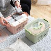 手提有蓋收納箱塑料衣服內衣收納盒/E家人