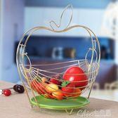 果盤創意水果盤現代水果盆歐式干果盤家用客廳擺件糖果盤瀝水水果籃子 七色堇