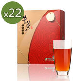 特惠↘青玉牛蒡茶湧湶四品牛蒡茶包 40 包1 盒x22 盒