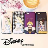 Disney 迪士尼 愛麗絲 白雪公主 掀蓋卡夾 軟邊防摔 手機殼│S7 Edge S8 S9 Plus Note8 Note9│z8539