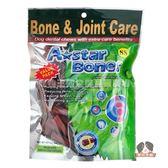 【寵物王國】美國A☆star Bones-空心六星棒(幫助骨骼保健)SS-360g