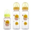 黃色小鴨 PP奶瓶組(標準口徑240ml*2+140ml*1)【德芳保健藥妝】