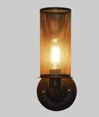 主圖款*美式loft復古工業風壁燈個性咖啡廳酒吧創意陽台臥室餐廳鐵藝壁燈