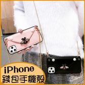 (附掛繩)蘋果iPhone SE2 8Plus手機殼 i7Plus i6sPlus保護套氣質錢包款i11Promax插卡斜背保護殼XR XSmax軟殼