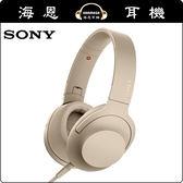 【海恩數位】SONY MDR-H600A 耳罩式耳機 粉白金 40mm 鍍鈦振膜設計 抑制不必要震動 公司貨
