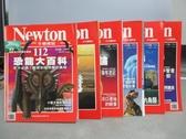 【書寶二手書T2/雜誌期刊_POT】牛頓_112~126期間_共6本合售_恐龍大百科等
