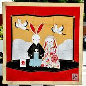 兔子的結婚式 屏風 日式 輕鬆改變居家風格 裝飾 日本製