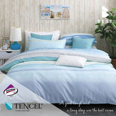 天絲床包兩用被三件組 單人3.5x6.2尺 遙知 頂級天絲 3M吸濕排汗 床高35cm  BEST寢飾