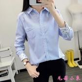 2020秋裝新款藍色豎條紋長袖襯衫女 韓范內搭職業裝休閒打底襯衣『毛菇小象』