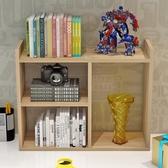書架 簡約現代創意學生桌上書架簡易組合兒童桌面小書架置物架辦公書柜