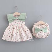 小蘋果大蝴蝶結兩件式無袖上衣套裝 洋裝 無袖上衣 短褲 連身裙 童裝