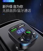 現代車載MP3播放器多功能藍芽接收器音樂U盤汽車點煙器車載充電器   麻吉鋪