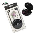 【OBIEN歐品漾】入耳式立體聲麥克風耳機/耳機麥克風/MP3耳機/iPhone/ (附耳機收納盒)