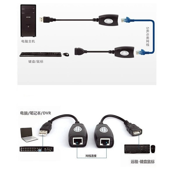 USB信號放大器 50米USB延長器 USB TO RJ45 50米信號延長線