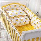 棉質嬰兒床圍兒童床品寶寶床上用品防撞四面幃四季通用十件套 【限時八五折】