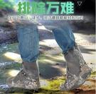 雨鞋套男女鞋套防水雨天防滑加厚耐磨成人下雨高筒戶外 優尚良品