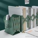 風書立架可伸縮學生用書架書立桌上書本收納架隔板書夾桌面書擋放書神器夾書器書靠