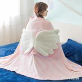 天使之翼抱枕被子兩用辦公室午睡毯子靠墊汽車多功能個性可愛枕頭 js10640『miss洛羽』