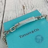 BRAND楓月 TIFFANY&CO. 蒂芬妮 925純銀 粗銀鍊 銀牌 手鍊 銀飾 中性 男性可戴