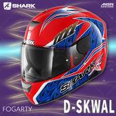 [中壢安信]法國SHARK D-SKWAL 彩繪 FOGARTY 紅藍 全罩 輕量 安全帽 眼鏡溝 內墨片