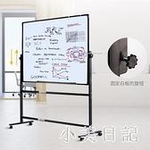 白板支架式移動家用60*90兒童磁性小黑板掛式教學培訓大白板掛式辦公會議板 js8218『小美日記』