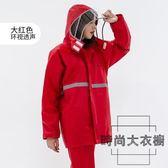 雨衣雨褲套裝全身分體徒步成人騎行雨衣【時尚大衣櫥】