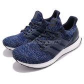 adidas 慢跑鞋 Ultra Boost Carbon Navy 藍 深藍 黑 運動鞋 舒適緩震 襪套式 男鞋【PUMP306】 CP9250