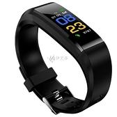 快速出貨智慧手環多功能電子錶男女學生運動錶韓版LED觸屏鬧鐘