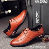 休閒皮鞋新款男士透氣商務休閒鞋軟底軟皮英倫韓版鞋子【父親節禮物】