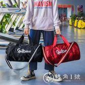 健身包 女運動包潮男韓版干濕分離訓練包大容量手提短途旅行包