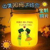 抖音同款七彩陽光罐子創意生日禮物女生畢業禮品送女生男朋友閨蜜 全館免運