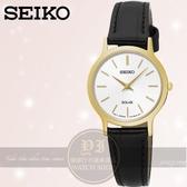 SEIKO日本精工經典薄型太陽能腕錶V115-0BS0K/SUP300P1公司貨/禮物/聖誕節/情人節