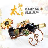 歐式創意紅酒架擺件現代簡約個性葡萄酒瓶架酒柜裝飾品擺件 sxx1948 【大尺碼女王】