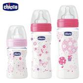 chicco-舒適哺乳-甜美女孩矽膠PP奶瓶150ML+250ML+330ML