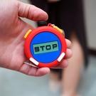 █ 情趣夢天堂 █【搶先預購】時間停止器造型悠遊卡 全台啟動