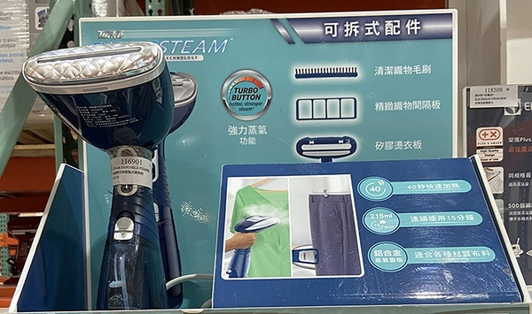 [COSCO代購] C116901 CONAIR HAND HELD STEAMER 美康雅手持蒸氣式掛燙刷 GD-76