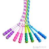 躍動專業兒童小學生跳繩竹節花樣成人比賽健身運動考試繩子 溫暖享家