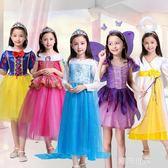 萬圣節兒童服裝女童艾莎白雪公主cos角色扮演艾沙公主裙衣服裙子『摩登大道』
