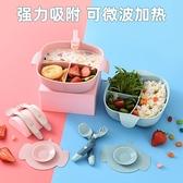 寶寶餐盤吸盤式分格可愛 兒童餐具套裝 嬰兒學吃飯訓練輔食碗勺叉 幸福第一站