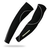 防曬袖套-透氣清涼舒適速乾男女自行車袖套73fm58【時尚巴黎】