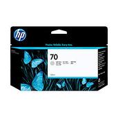 【奇奇文具】HP C9451A NO.70淡灰色繪圖機墨水匣